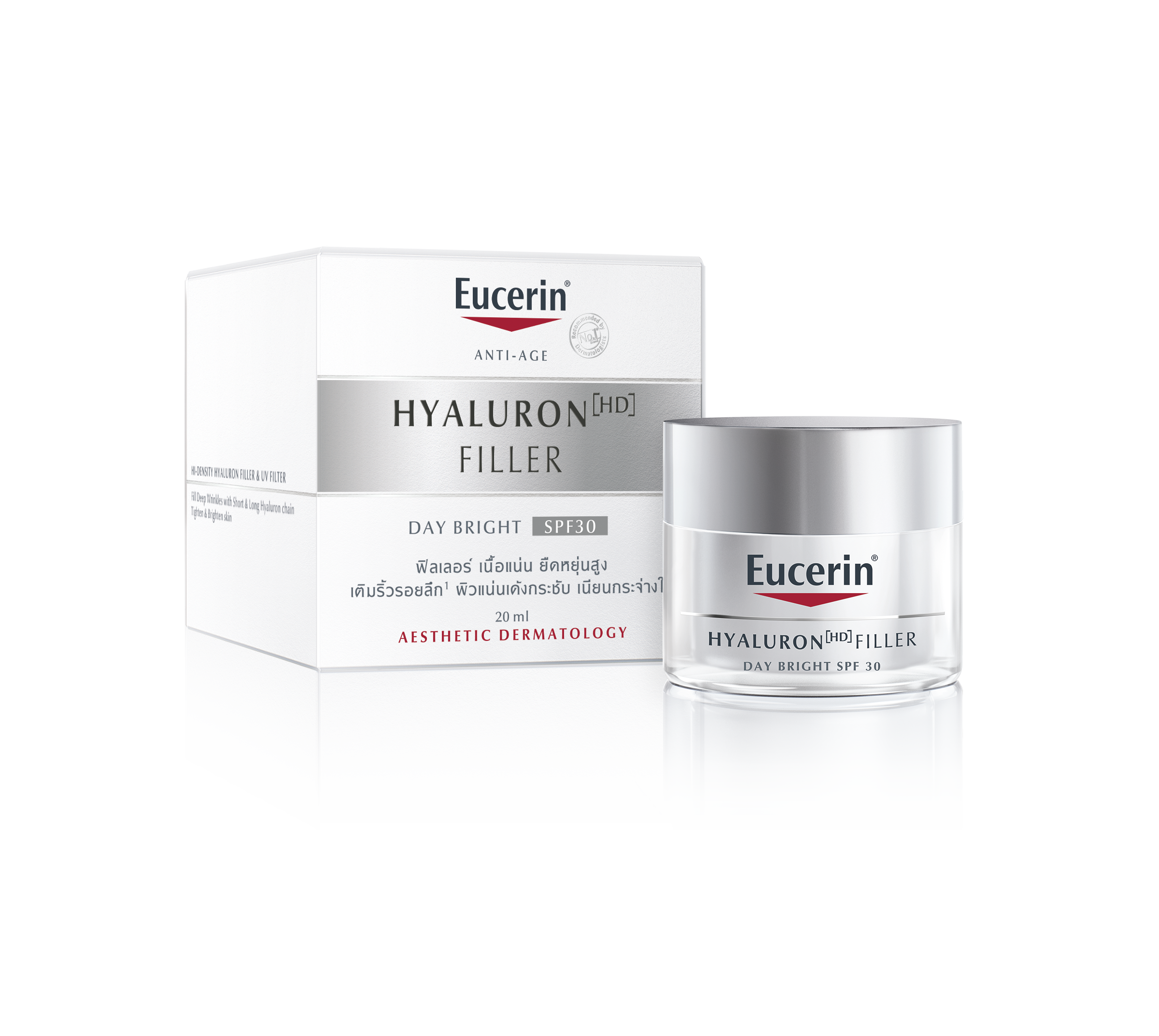 HYALURON [HD] FILLER DAY BRIGHT SPF 30  50ml.